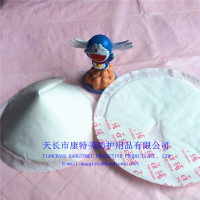 110mm girls and women nursing breast pads