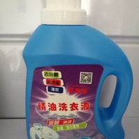 Essential Oil Liquid Detergent