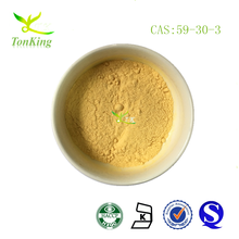 Folic Acid Powder Vitamin B9 agriculture grade