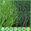 High Density Environment Friendly Synthetic Grass
