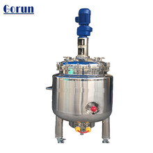 Tooth Paste Making Machine,Mixing Tank, Emulsifying Mixer