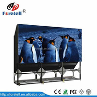 55inch LCD Video Wall Security System for Wall or Stand Alone