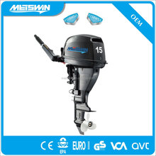 4 stroke 15 hp outboard motor engine 300cc for boat