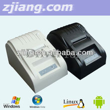 POS system low price and cost Win8 Android Linlux Chinese manufacturer 58mm pos thermal receipt printer