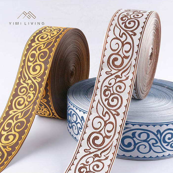 Novelty top quality nice woven home textile jacquard ribbon