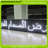 outdoor 320x160mm p10 single white color led message sign unit board used pad/pc/phone control