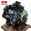 Auto parts isuzu 4JK1 used engine for D-max