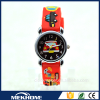 New product wrist watches for BOY and GIRL
