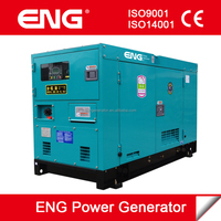 7 days delivery In stock Mitsubishi 8kw silent genset