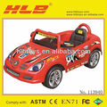 113940-(G1003-7422A-3) RC Ride On Car,baby ride on car