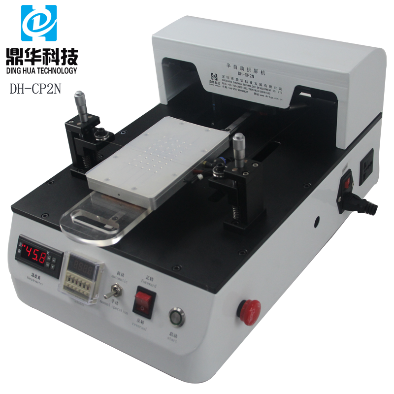 Dinghua DH-CP2N Screen LCD Refurbish Machine Tool Auto Separator Separating Front Glass