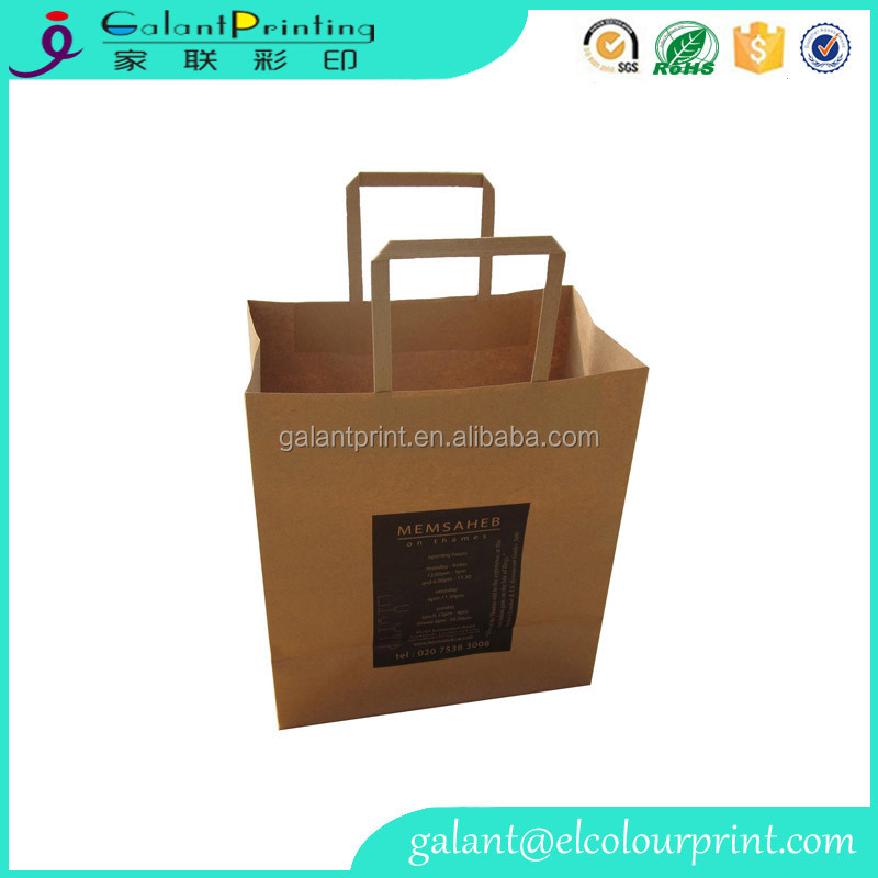Kraft paper large size solid color shopping bag,party Carrier bag Christmas bag