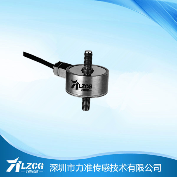 Hot Sell stainless steel thin film pressure force sensor Good Quality