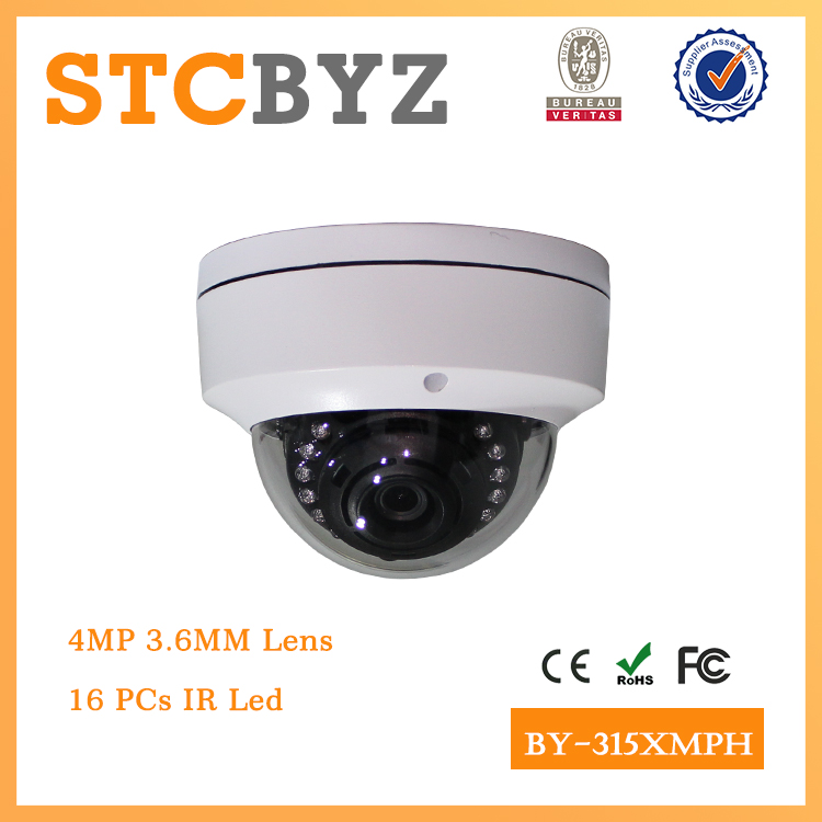 Hot Sell H.265 4MP camera indoor dome IP camera for housing
