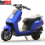 Eco Driving 60V CE certificate City Electric Scooter Made in China