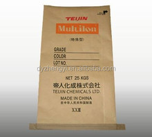 packaging and printing pp woven and kraft paper bags