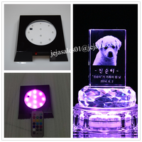 3d laser crystal block with light base square shape rechargeable base led