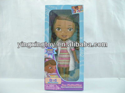hot sell 12inch fashion doll toy doc mcstuffins
