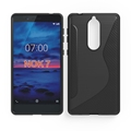 NS design mobile phone case for Nokia 7 tpu brushed metal housing cases