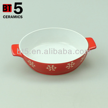 Nice quality round ceramic shallow baking pan for hot selling