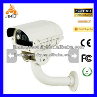 H.264 IP55 Waterproof Powerline IP Camera JD-PLC4001