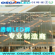 ditital led soft glass transparent led full color video screen led display XW5 SHENZHEN manufacturer