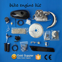 2 stroke gasoline/petrol/diesel powered bicycle motor kit