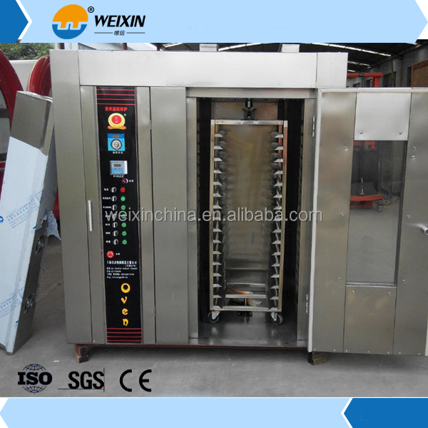 gas rotary oven/bakery oven italian bakery machine sale