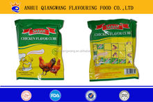 4g/piece, 10pieces/box, 160boxes/carton, HALAL chicken beef fish cube flavour cube stock cube seasoning cube