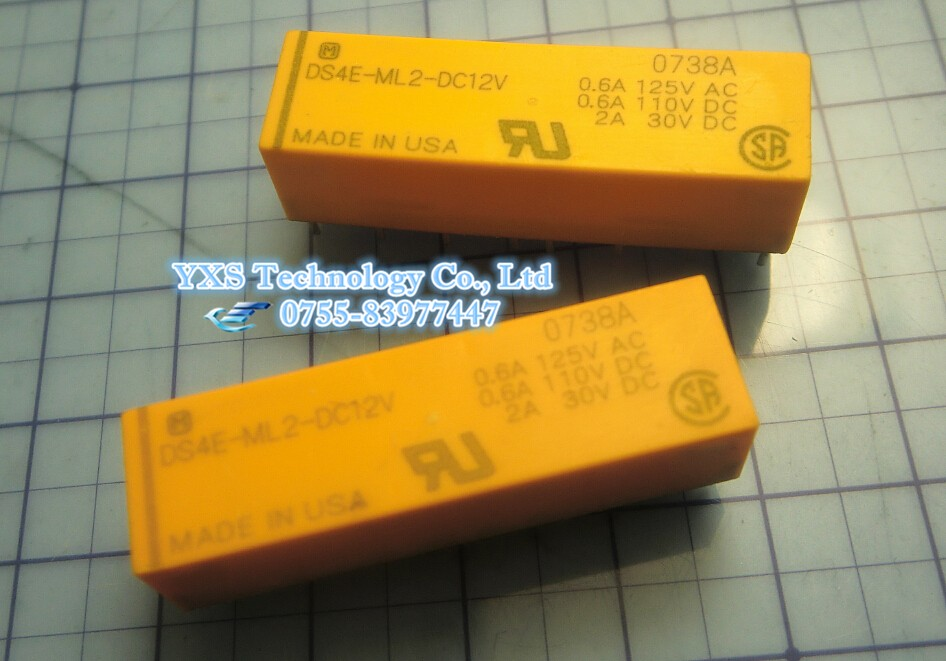 DS4E-ML2-12V 4PDT 2A 12V relay DS4E-ML2-DC12V 16Pin