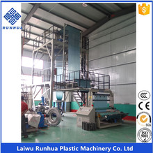 Plastic high speed pe film extruder blowing machine