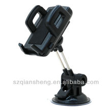 New Universal Car Mount Holder for GPS PDA Cellphone, MP3 Player,