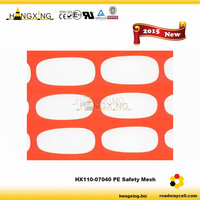 HX110-07040 Road Safety Plastic Red Barrier Plastic Fence