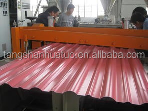 roofing sheet metal plate 3mm thick, aliabba corrugated steel sheet