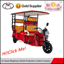 China factory high power cheap battery powered electric tricycle