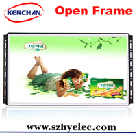 hd hot sale OPEN FRAME retail display video screens,web based advertising player full hd 1080p