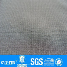 Hot Sale Polyester Spandex Fabric Camel Ripstop Jacquard Weave Fabric For Jackets