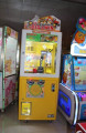 Candy Claw Game Machine Sweet Suguar Vending Machine/Crane Candy Machine For Sale, Dig and Win