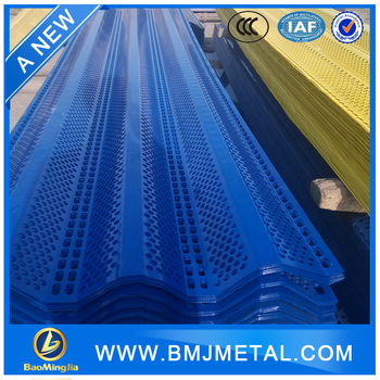 Anti-Wind and Dust Mesh for Manufacture