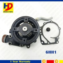 Diesel Engine For Isuzu 6HH1 Water Pump