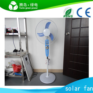 China Best price 15w 16inch solar rechargeable stand fan dc 12v