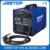 MIG-180U/200U/250U high quality CE igbt cheap mig-mag