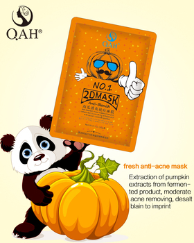 Korea QAH Fresh anti-blemish anti-acne radiant soothing irriated skin Mask