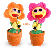 Electric voluptuous flower singing and dancing saxophone simulation sunflower plush toy