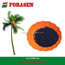 Coconut shell granular activated carbon for air cleaner AC-267