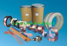 solder wire welding wire specification 1.2MM 0.8MM