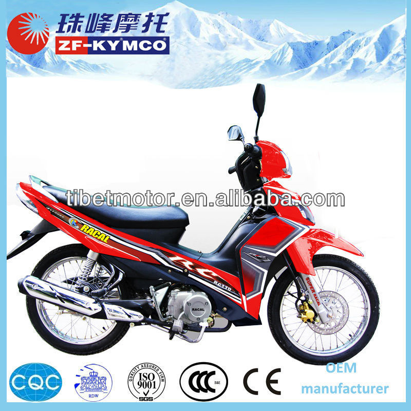 2013 wholesale china motorcycle 110cc cub ZF110-14