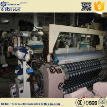 SENDLONG power loom machine price & water jet loom & spinning machine
