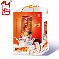 Henan drink products Jiuren roasted nut energy drink price