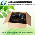 Rubber hoses/aerator rubber tube/aeration tube/aquaculture equipment